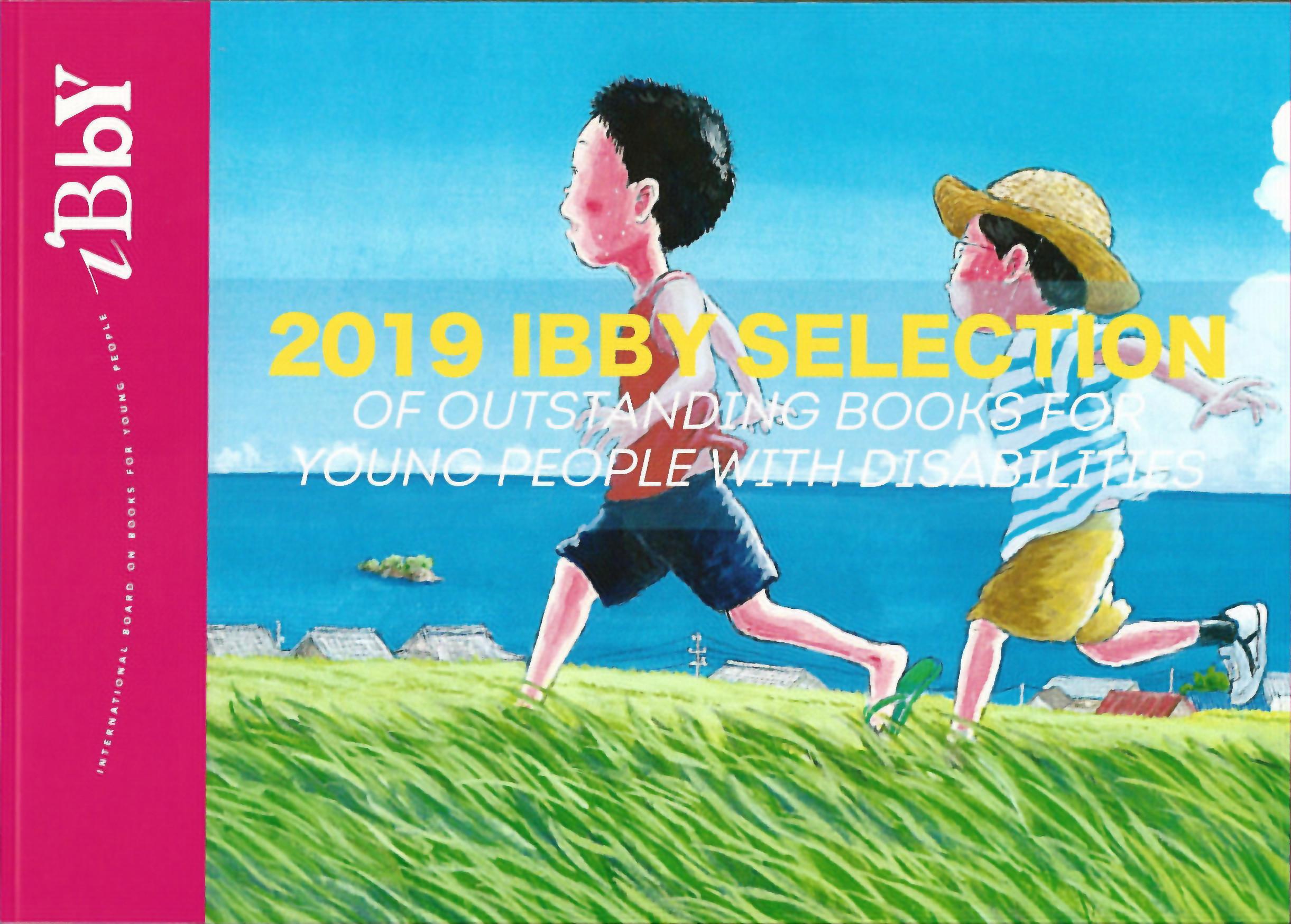copertina del catalogo 2019 Ibby selection
